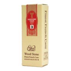 画像1: WoodStone/リード/テナーサックス用