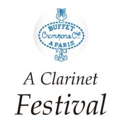 画像1: Buffet Crampon/Aクラリネット/Festival