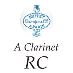 画像1: Buffet Crampon/Aクラリネット/RC