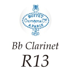 画像1: Buffet Crampon/B♭クラリネット/R13
