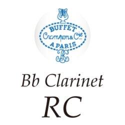 画像1: 【ONLINE特価】Buffet Crampon/B♭クラリネット/RC
