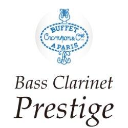 画像1: Buffet Crampon/バスクラリネット/Prestige/LowE♭