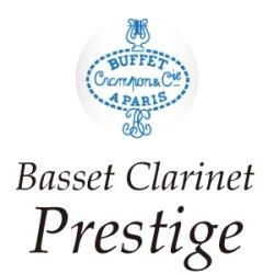 画像1: Buffet Crampon/バセットクラリネット/Prestige