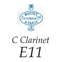 画像1: Buffet Crampon/Cクラリネット/E11