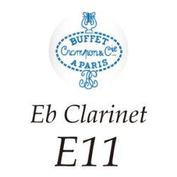 画像1: Buffet Crampon/E♭クラリネット/E11