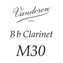 画像1: Vandoren/マウスピース/B♭クラリネット用/M30