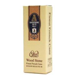 画像1: 【通販限定1枚増量中/期間限定】WoodStone/リード/アルトサックス用