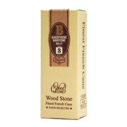 画像1: 【通販限定1枚増量中/期間限定】WoodStone/リード/バリトンサックス用