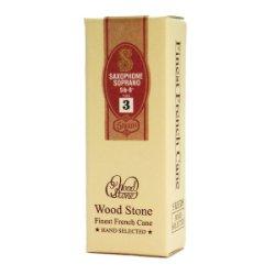 画像1: 【通販限定1枚増量中/期間限定】WoodStone/リード/ソプラノサックス用