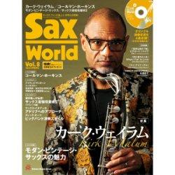 画像1: サックス・ワールド/Vol.8