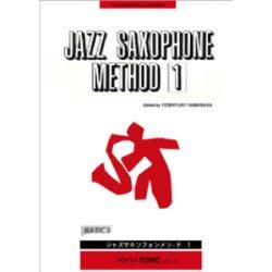 画像1: 山中良之著/JAZZ SAXOPHONE METHOD Vol.1