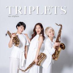 画像1: 【先着特典あり】TRIPLETS/sax triplets